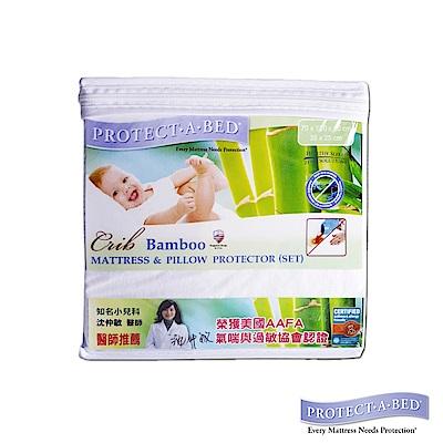 美國寢之堡 森活竹纖維嬰幼兒防水防螨透氣保潔墊床枕組
