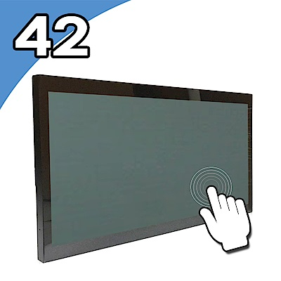 Nextech P系列 42吋 電容式觸控螢幕