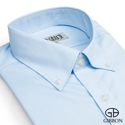 GIBBON 經典純棉長袖襯衫‧簡約藍