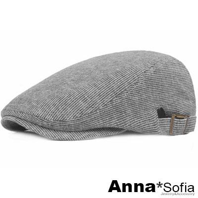 AnnaSofia 輕薄質細線直紋 鴨舌帽小偷帽(深灰系)