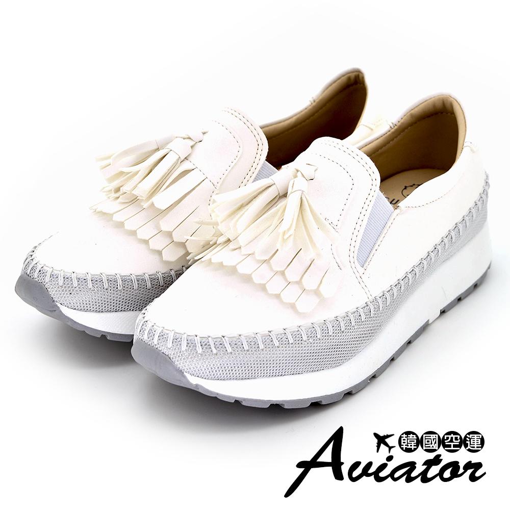 Aviator*韓國空運-正韓氣質流蘇金蔥皮革厚底懶人鞋-白