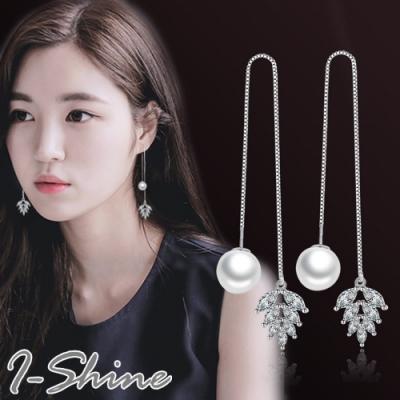 I-Shine-正白K-夜未央-韓國垂墜流蘇樹葉鑲鑽水晶珍珠造型耳線耳環DB53