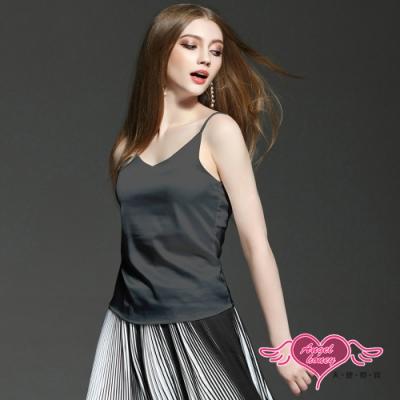 內搭上衣 簡約俐落 仿冰絲細肩帶素色內搭 背心內衣上衣 素色內搭(黑色M~XL) AngelHoney天使霓裳