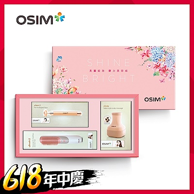 OSIM 摩力V臉棒+摩力抓抓+摩髮梳(摩力美容限量組)