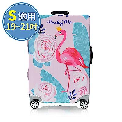 旅遊首選 行李箱套 防塵套 保護套 加厚高彈性伸縮 箱套 S號(紅鶴)