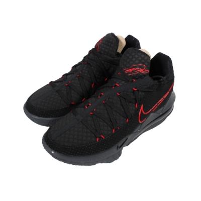 Nike 籃球鞋 LEBRON XVII LOW EP 男鞋
