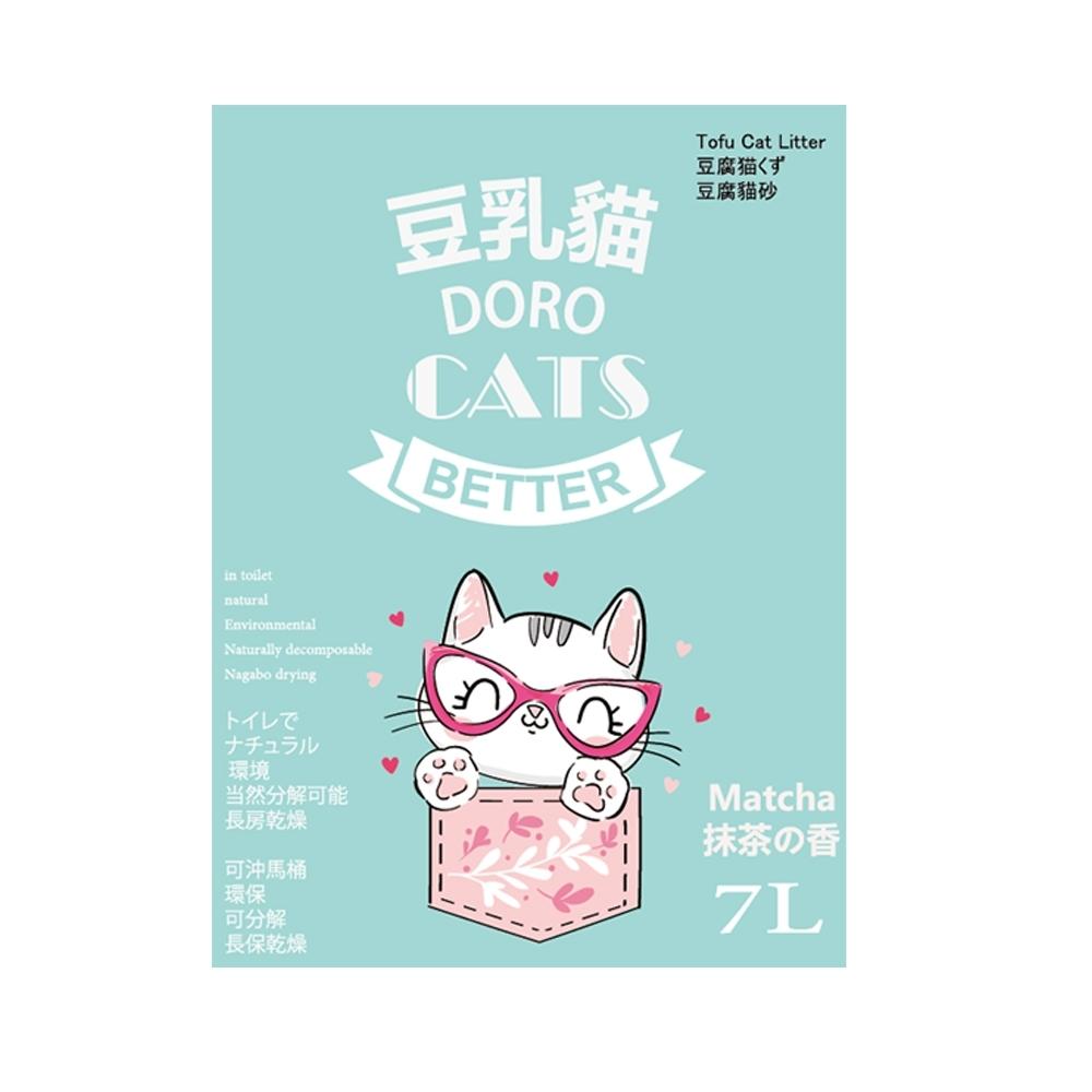 豆乳貓豆腐貓砂(抹茶香)7L*6包(箱)