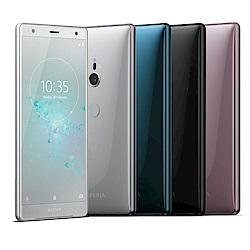 SONY Xperia XZ2 (6G/64G) 5.7吋智慧手機H8296