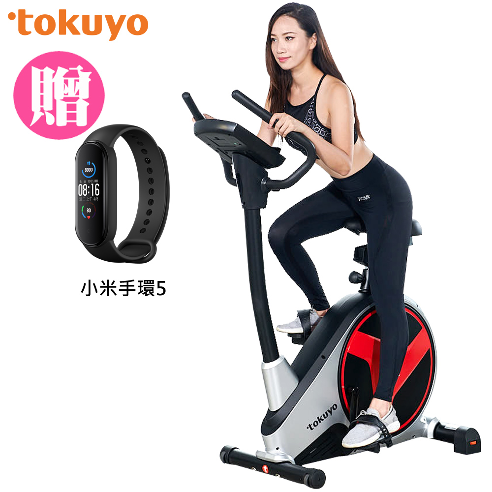 tokuyo 黑騎士 電動立式車 家用高階健身車