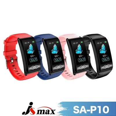 JSmax SA-P10超智能24H健康管理手環 [血氧監測]