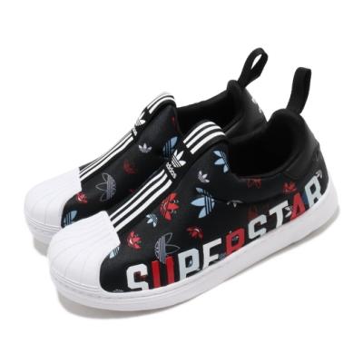adidas 休閒鞋 Superstar 360 童鞋 愛迪達 三葉草 貝殼頭 無鞋帶 中童 黑 白 FW0711