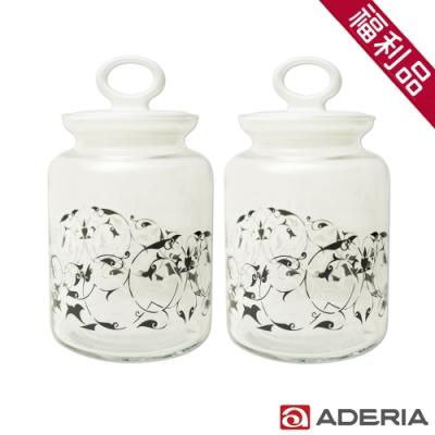 (福利品)ADERIA 日本進口拉環密封玻璃罐1500ML-2入組