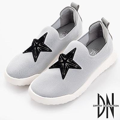 DN 簡約潮流 織面星星LOGO運動鞋-灰
