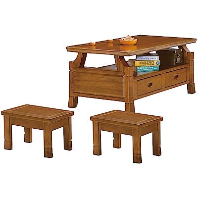 綠活居 威尼典雅風4.5尺實木大茶几(附贈椅凳二張)-134.5x68.5x56cm免組