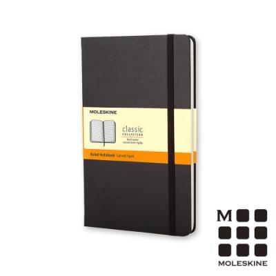 MOLESKINE 經典黑色硬殼筆記本(L型)-橫線