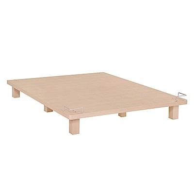 文創集 卡波亞現代5尺雙人實木床架(三色可選)-155x190x24cm免組