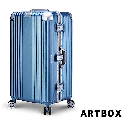 【ARTBOX】奧頌漫遊 30吋運動款胖胖鋁框行李箱(冰藍色)