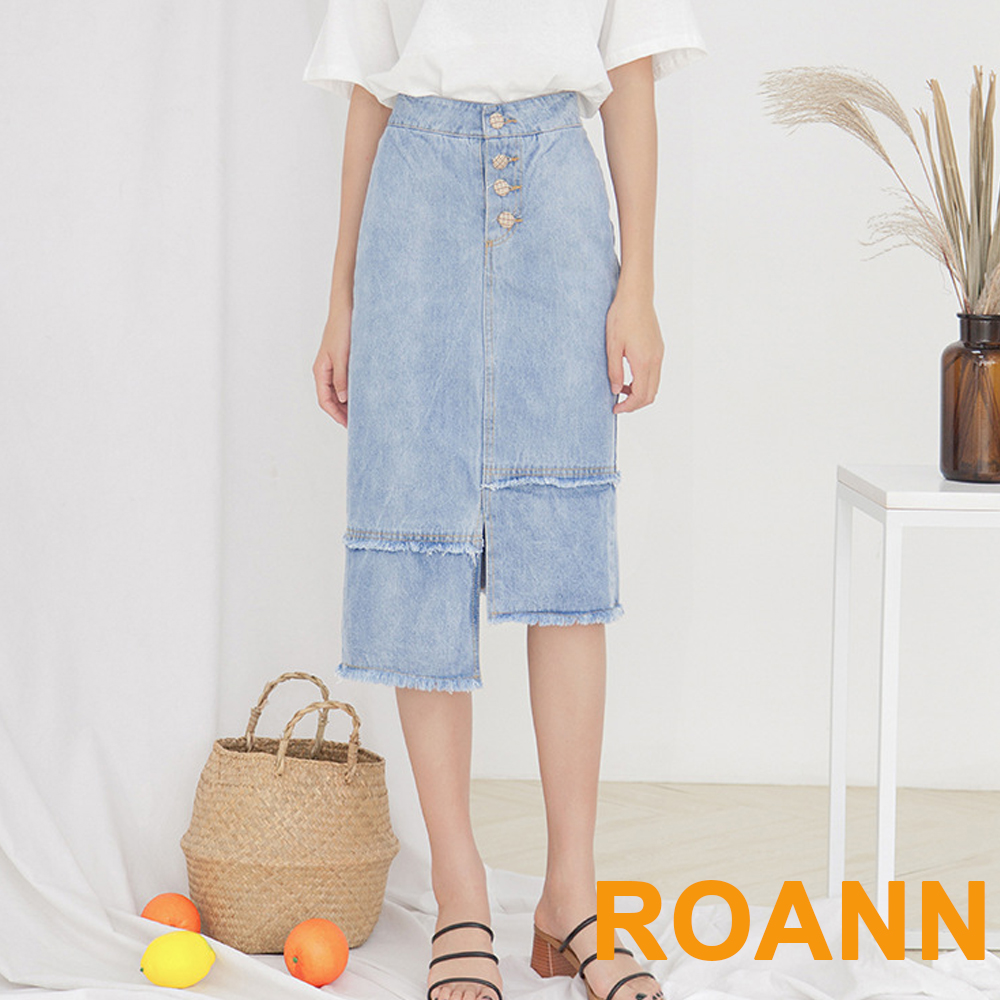 小清新拼接毛邊高腰不規則牛仔裙 (藍色)-ROANN
