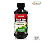 美國Best Naturals冷壓初榨黑種草籽油Black Seed Oil(236ml)