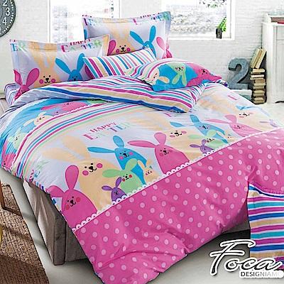 FOCA調皮兔兔-加大-100%精梳純棉四件式兩用被床包組