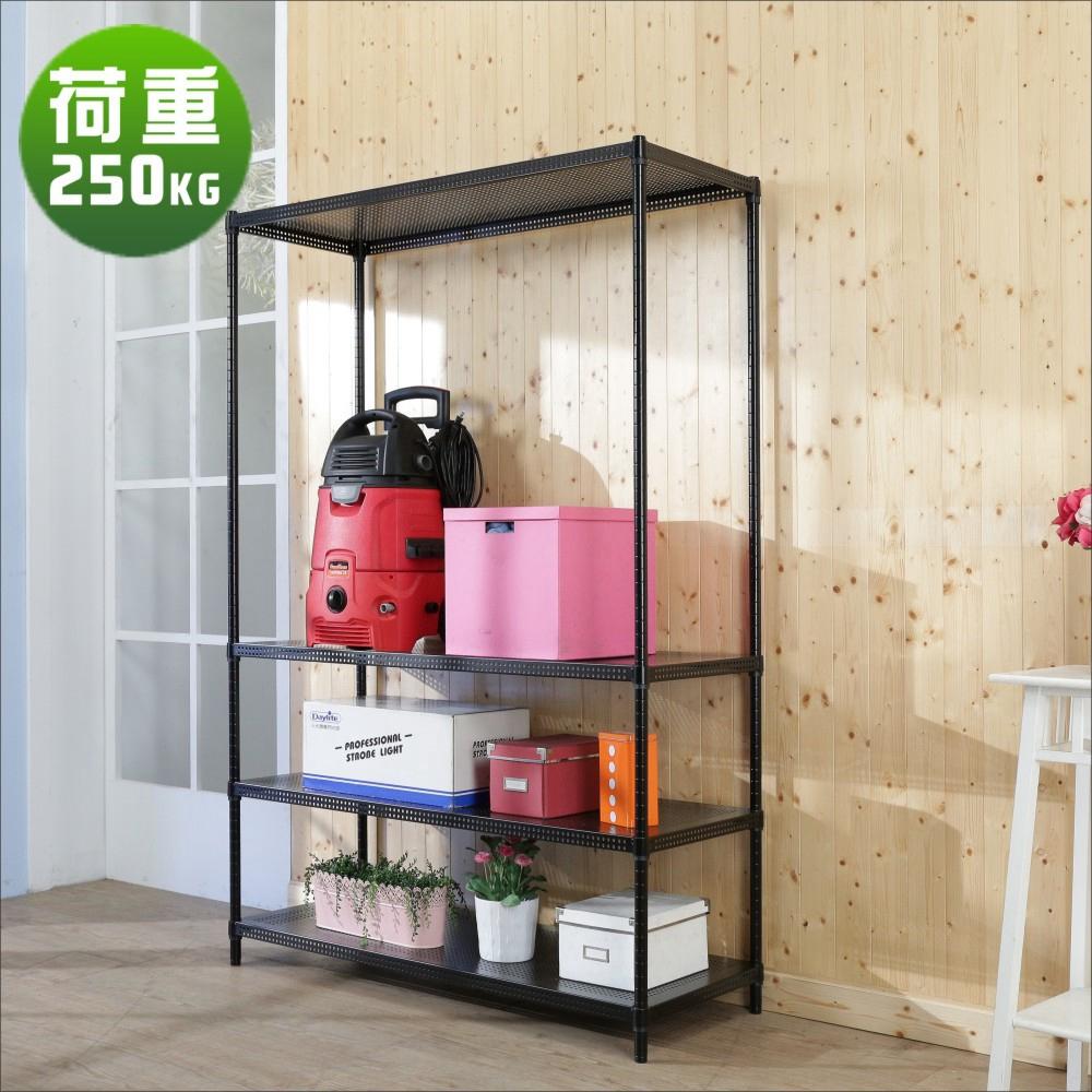 BuyJM黑洞洞板90x45x180cm耐重四層置物架 /層架-DIY