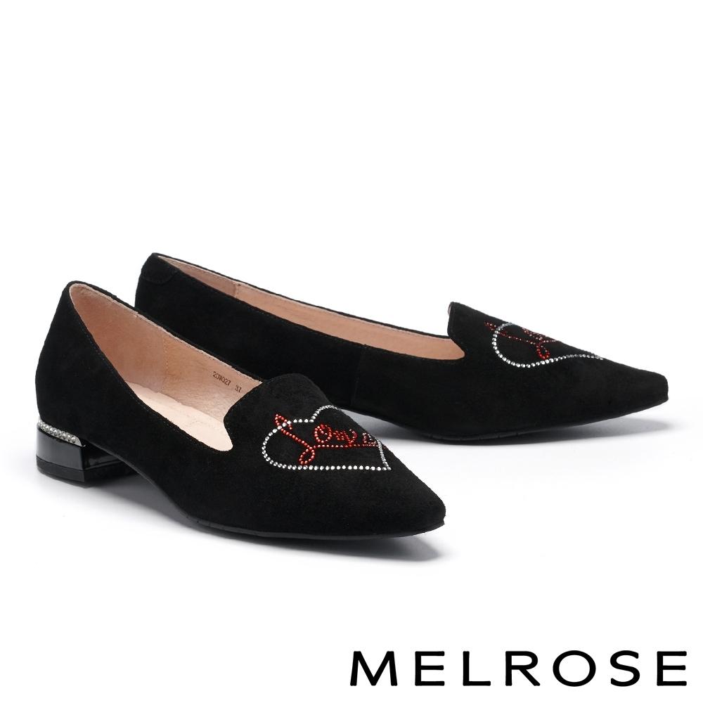 低跟鞋 MELROSE 時髦閃耀愛心水鑽全真皮尖頭低跟鞋-黑