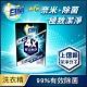 白蘭4X酵素極淨超濃縮洗衣精奈米除菌補充包 1.5KG product thumbnail 1