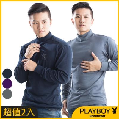[時時樂!限時激降] PLAYBOY保暖棉毛半高領長袖衫(超值2件組)
