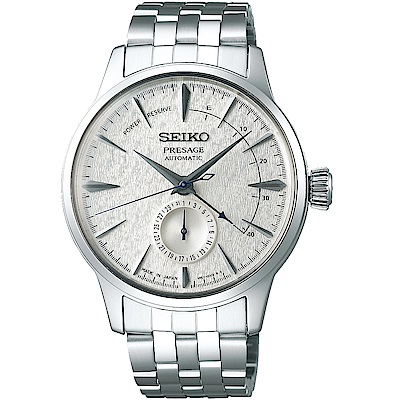 SEIKO精工Presage調酒師Fuyugeshiki限量機械腕錶(SSA385J1)