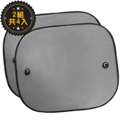 YARK休旅車專用遮陽小圓弧 (2組)-急速配