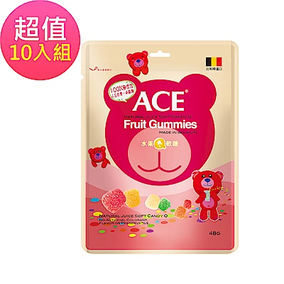 ACE 水果Q軟糖10入組(48g/包)