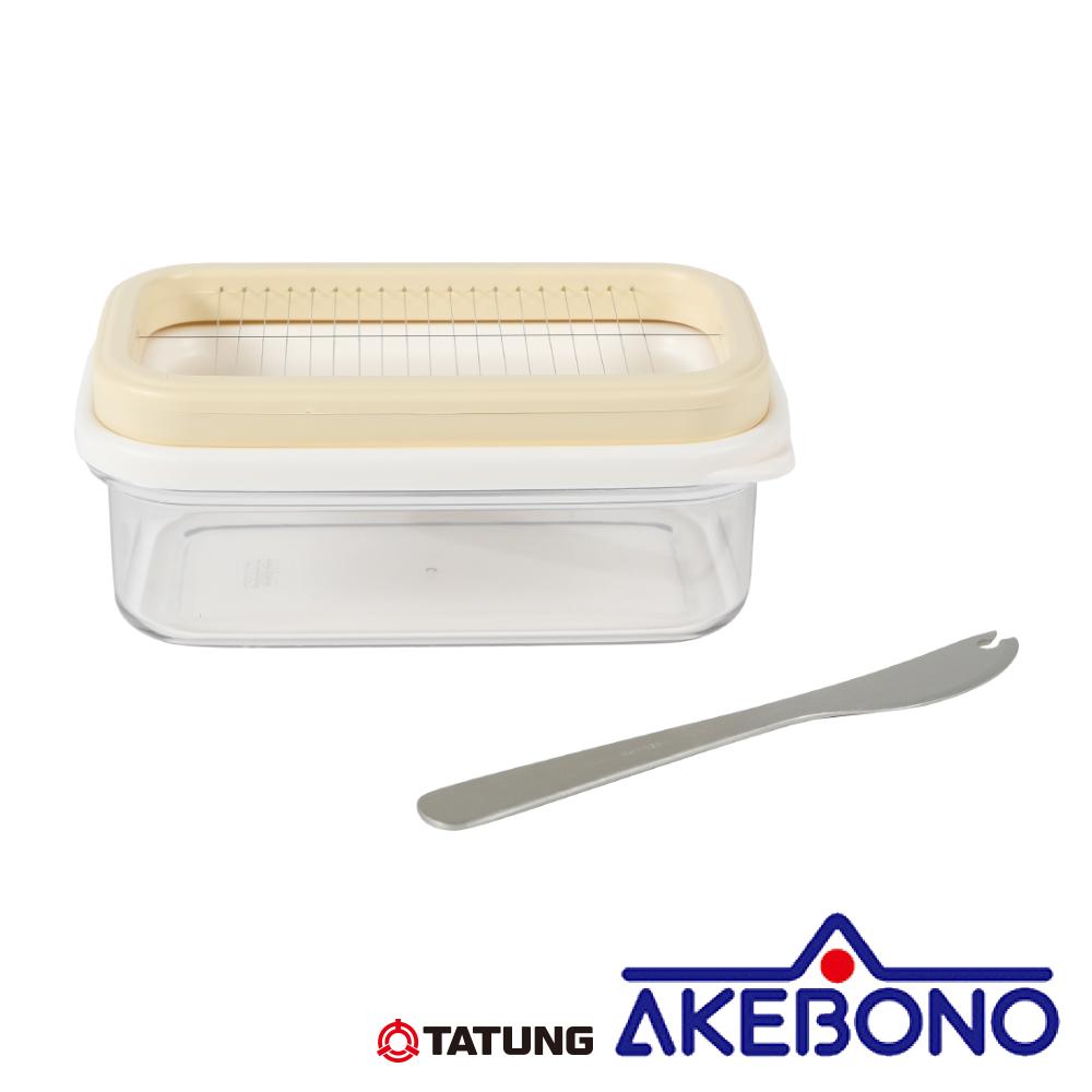 AKEBONO 奶油切片收納盒