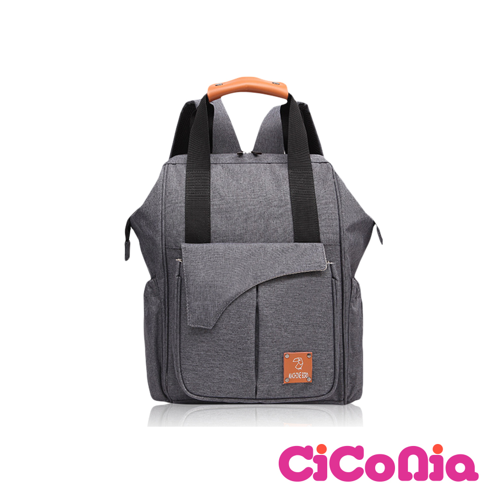 CiCoNia「TRIVA」輕盈減壓媽媽包 (灰色) @ Y!購物