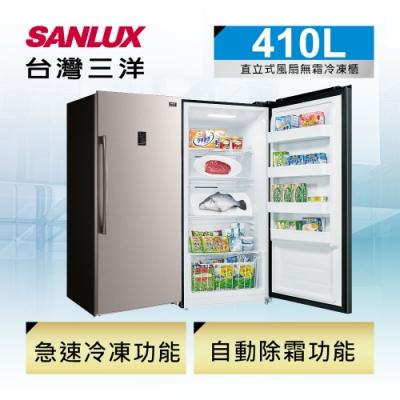 SANLUX台灣三洋 410L 直立式冷凍櫃 SCR-410FA