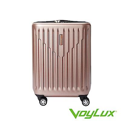VoyLux伯勒仕-VIBRATE系列條紋21吋硬殼登機箱-玫瑰金 3088168