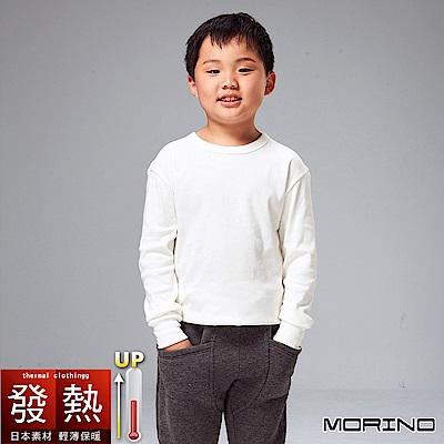 兒童內衣 發熱衣長袖圓領內衣 白色  MORINO