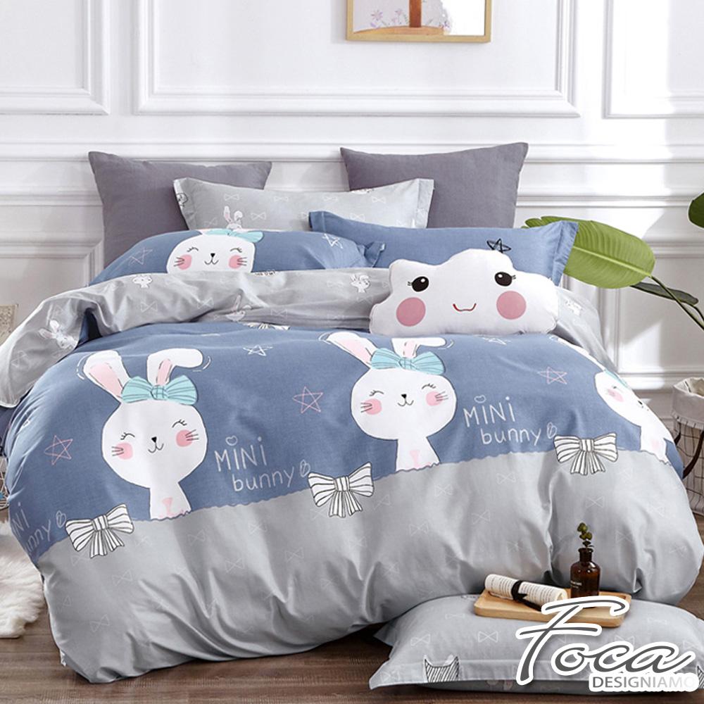 FOCA微笑兔-藍-加大-100%精梳純棉四件式兩用被床包組