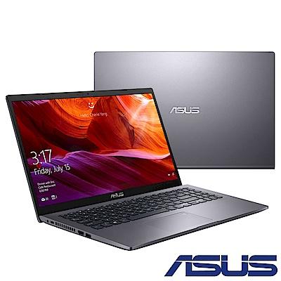 ASUS X509FJ 15吋窄邊框筆電(i5-8265U/MX230/1TB/4G/灰