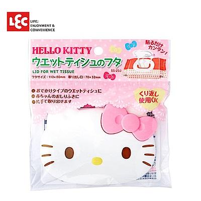 日本LEC Hello Kitty凱蒂貓造型濕紙巾蓋 1入