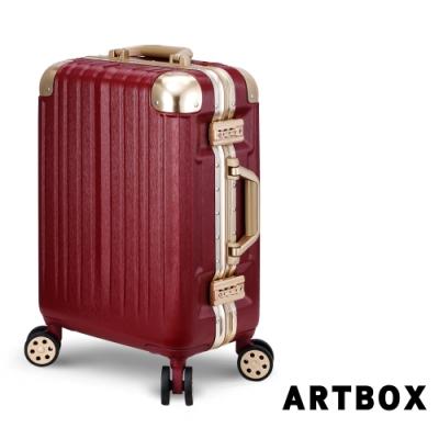 【ARTBOX】冰封奧斯陸 20吋 平面凹槽拉絲紋鋁框行李箱 (鋼鐵紅)