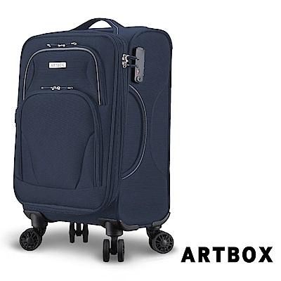 ARTBOX-都會尚旅-18吋超輕量商務行李箱-藍