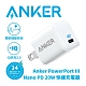 ANKER 20W PD極速充電座 PowerPort III Nano A2633 公司貨 product thumbnail 2