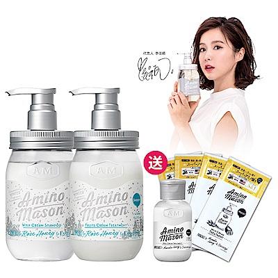 Amino Mason 冬季限定胺基酸植物清爽組(洗髮精450ML+潤髮乳450ML)