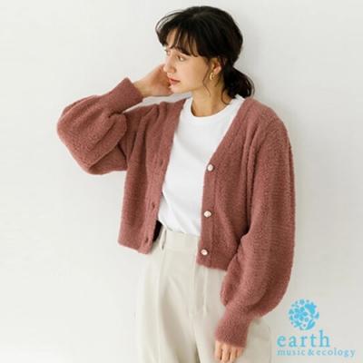 earth music 蓬鬆毛絨V領開襟針織罩衫