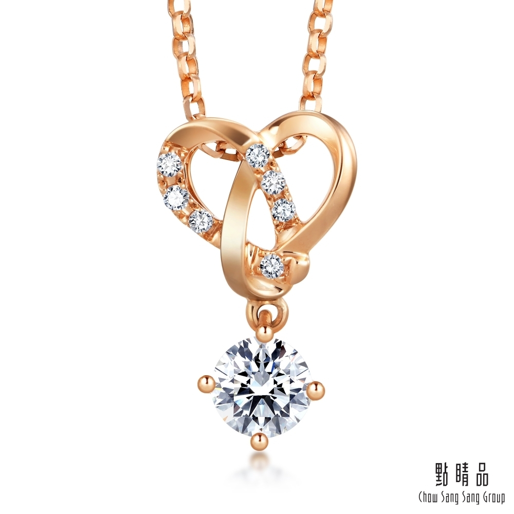點睛品 Promessa 22分 同心結 18K玫瑰金鑽石項鍊