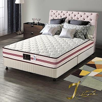 J-style婕絲黛 頂級飯店款3M防潑水乳膠彈簧床墊 雙人加大6x6.2尺