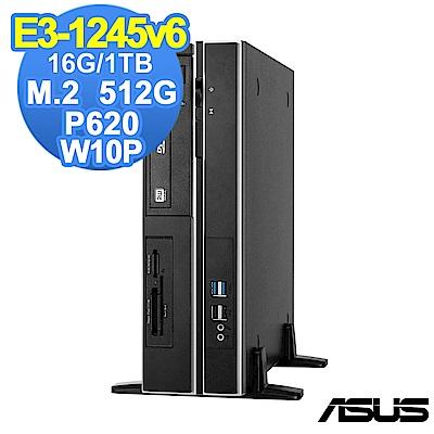 ASUS WS660 SFF E31245v6/16G/1T+512G/P620/W10P