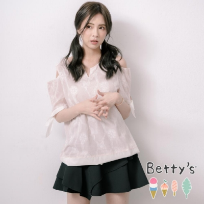 betty's貝蒂思 優雅素色百搭褲裙(黑色)