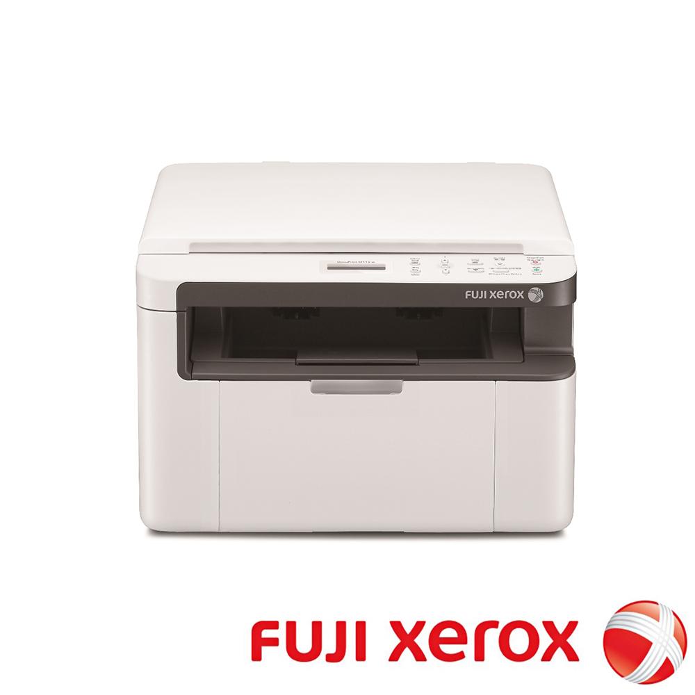 FujiXerox M115w 黑白雷射無線複合機