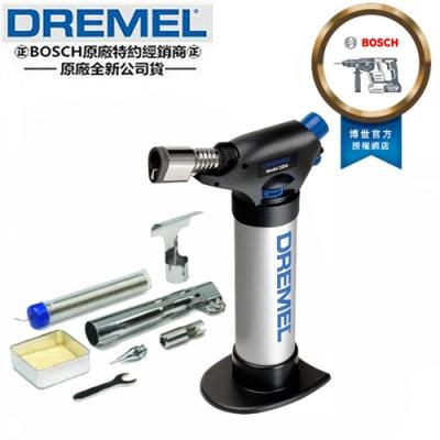 DREMEL 精美 真美 多功能 噴燈 電子 點火 瓦斯 噴火槍 高溫